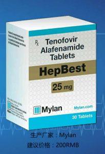为什么TAF比其他药物好?